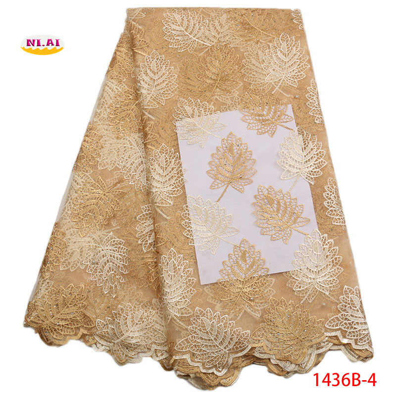 Latest Gold French Tulle Lace Fabric With Stone Nigerian Mesh Lace 2018 High Quality Lace African
