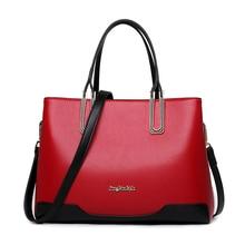 New 2016 Women Bag Luxury Leather Handbags Fashion Women Famous Brands Designer Handbag High Quality Brand Female Shoulder Bags