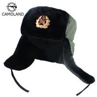 شارات عسكرية للجيش السوفياتي روسيا Ushanka قبعات الانتحاري الطيار الصياد تروبر قبعة الشتاء فرو الأرنب الصناعي إيرفلاب الرجال قبعات الثلوج
