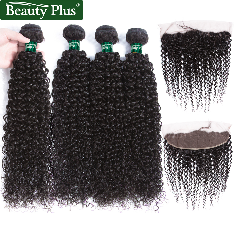 4 Pcs Brazilian Kinky Curly Human Hair Bundles with Frontal Beauty Plus Ear To Ear Lace Frontal Closure with Bundles Non Remy