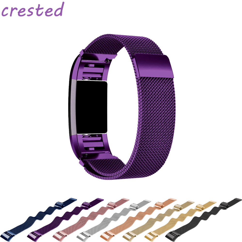 CRESTED Stainless Steel Band Adjustable Closure for Fitbit Charge 2 Luxury Magnetic Milanese Loop Wrist strap & Link Bracelet crested luxury magnetic milanese loop wrist strap