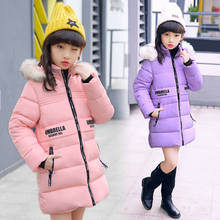 Girls cotton Korean version of the thick long-sleeved winter 2019 new children's clothing big children's jacket