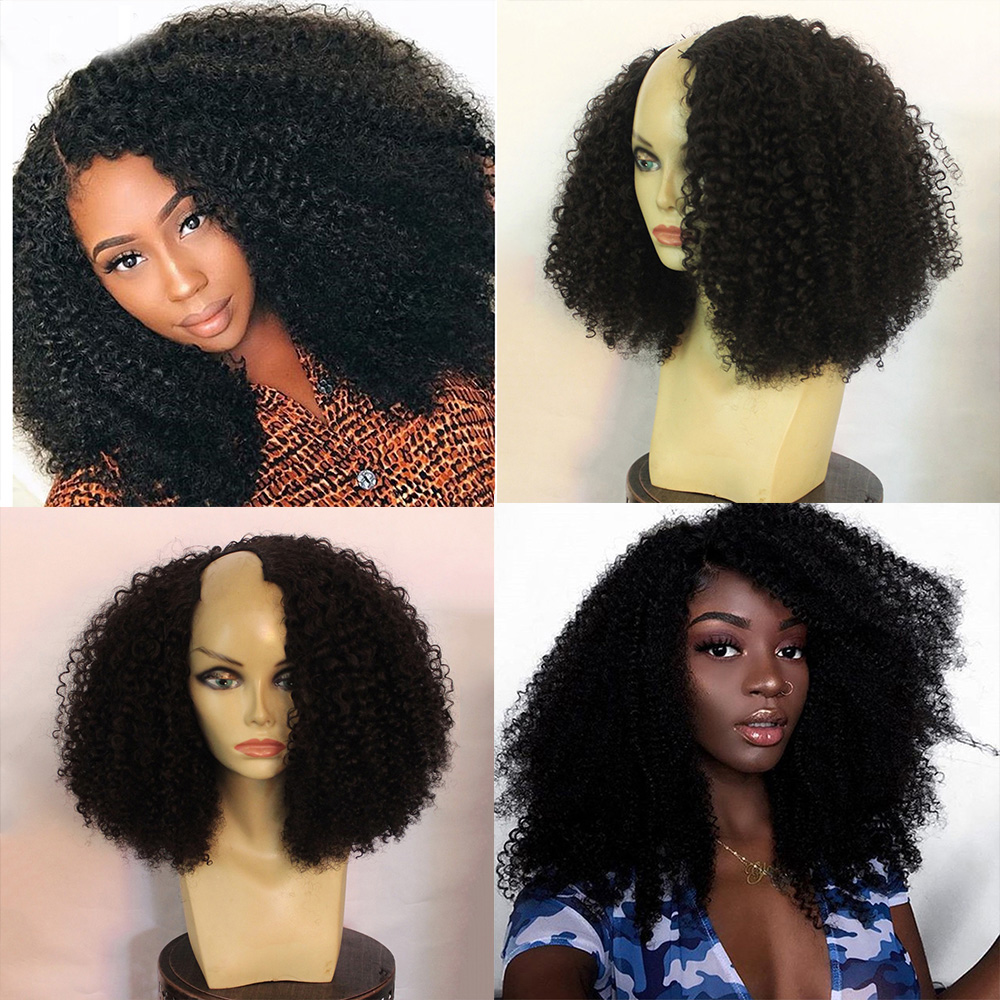 SimBeauty Lace Front Human Hair Afro Curly Middle Right Left U Part Wigs 100% Unprocessed Brazilian Remy Kinky Curly 250 density