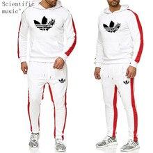 1c41fd6c938 2 pièces ensembles survêtement hommes nouvelle marque automne hiver sweat à  capuche + cordon pantalon mâle