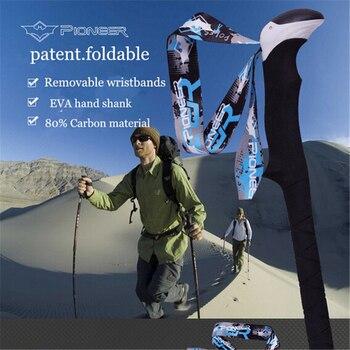 Canne Pliante | Bâton De Marche Pliant Réglable Ultra-léger Pour Camping Randonnée Alpenstock Bastones Trekking En Fiber De Carbone Escalade Ski Trekking