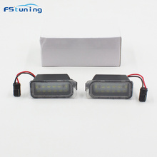 FSTUNING 12v led license plate light For Ford Fiesta JA8 ford Focus Mondeo Kuga Galaxy S-max car plate light number plate lamp 2pcs 12v 18 led car license plate light white number plate lamps light smd for ford fusion for mondeo mk2 for fiesta mk5