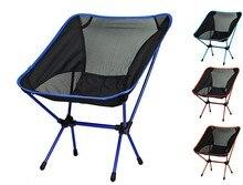 แบบพกพาพับเก้าอี้ดวงจันทร์ตกปลา Camping BBQ สตูลพับขยายเดินป่าที่นั่งสวน Ultralight Office Home เฟอร์นิเจอร์
