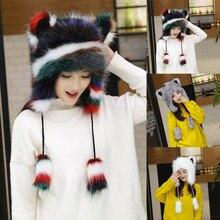Women Lady Faux Fur Warm Windproof Hat Fox Plush Cute Thicken Hat