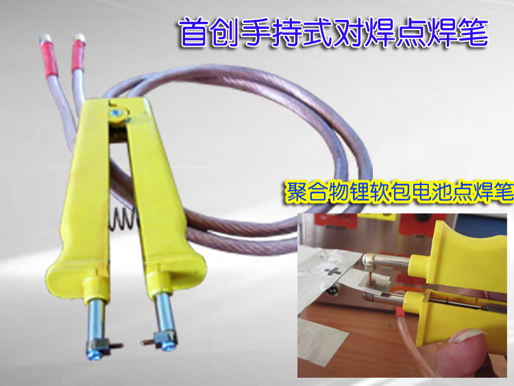 SUNKKO HB-71B Battery spot welding pen use for polymer battery welding for s709a spot welder machine,5pairs small soder pin