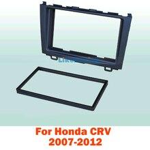 2 Din Car Fascia Panel Audio Panel Frame Car Dash Frame Kit For Honda CRV 2007