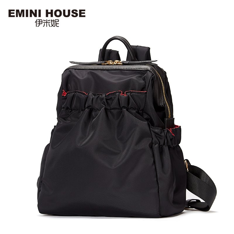 EMINI HOUSE Fashion Travel Bag Waterproof Nylon Backpack Women Shoulder Bag Backpacks For Teenage Girls Multifunction School Bag серьги fashion house даниэлла цвет серебряный белый