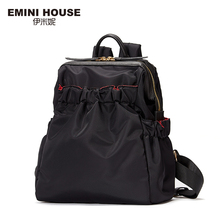 EMINI HOUSE Nylon Laptop Backpack Women School Bag Waterproof Backpack Zipper Shoulder Bags Ruched Backpacks For Teenage Girls