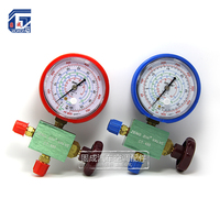 High Low Pressure Gauge A C Air Conditioning R134a R404a R22 R410a Manometer Three Way Valve