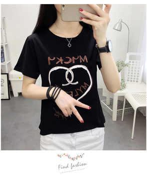 M22 happy fall yall fashion letter casual printed printing graphic female tumblr P387