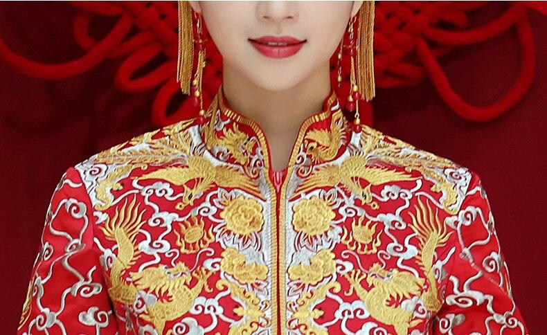 Women Stop118 QIANTANG Chinese
