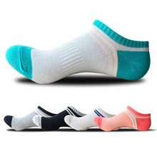 Fashionable Cotton Women Spring Summer Autumn Breathable Striped Casual Sport Outdoor Ankle Socks