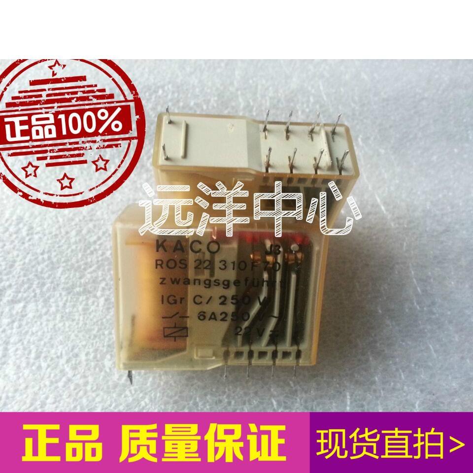 ROS22310F701 KACO-ROS-22-310F-701 22V 6A
