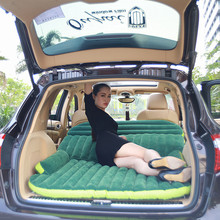 SUV General Backup Trunk Tailbox Thickened Suede Inflatable Mattress Environmental Protection Car Interior Parts