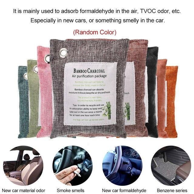 Air Purifying Bag 200-Grams Natural Odor Eliminator Fragrance Free Chemical Free Odor Absorber Captures and Eliminates Odors