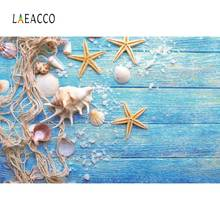 Laeacco Photo Backgrounds Tropical Shell Starfish Coral Blue Fade Wooden Boards Photographic Backdrops For Studio