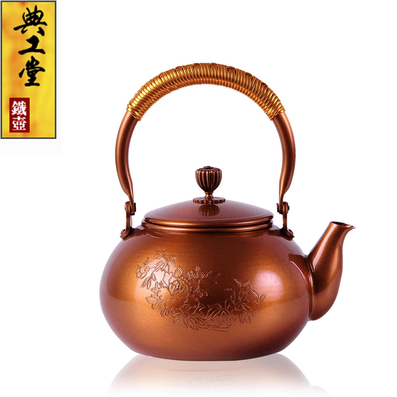 Drinkware 2016 olla de té de hierro fundido sin recubrimiento juego de té japonés Kung Fu hecho a mano Japón peonía cobre púrpura con filtro 1.2L