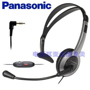 Volume and MUTE microphone P nasonic KX-TCA430 FOLDABLE Headset with noise cancelling microphone 2.5mm plug