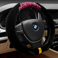 2017 New Plush Leopard  Omp Steering Wheel Kierownica Samochodowa Cover On The Steering Wheel Of The Car