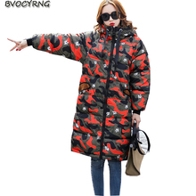 high-end Winter Female coat Fashion Printing Loose Big Yards Women Outerwear hooded Thickening warm   Cotton Long Parka Q607