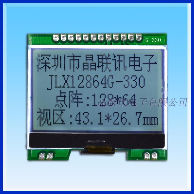 12864G-330-PN, 12864, LCD modules , COG, without Chinese character , 3.3V or 5V optional12864G-330-PN, 12864, LCD modules , COG, without Chinese character , 3.3V or 5V optional