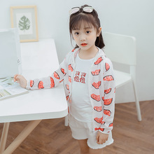 e85f4a0b65c9 Buy summer cardigan kid and get free shipping on AliExpress.com