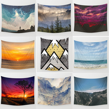 Forest tapestry beauty landscape dusk tree large tapestry  Wall Hanging Printed home decoration tapestry