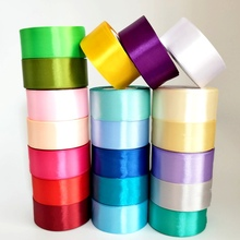 HL 5 Meters 2 50mm Solid Satin Ribbons Polyester Webbing Ribbon for Wedding Party Christmas Decoration Handmade DIY Box Wrap