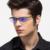De alumínio E Magnésio Anti Laser Azul-Fadiga resistentes à Radiação homens Óculos Ópticos Óculos de Armação oculos de grau Óculos 130