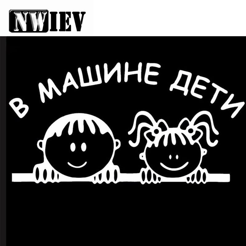NWIEV 1X Car Styling Warming Russian Baby In Car Stickers For Peugeot 206 307 308 508 3008 Fiat 500 Punto Audi a3 a4 Accessories