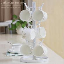 Tree Shape Storage Rack Mug Coffee Cups Drying Rack Holder Bracket Racks  Desktop Glass Mug Drain Hanger Organizer Stand Holder3