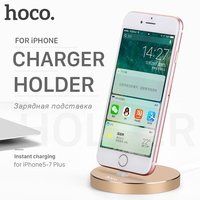 HOCO Charging Holder For Apple IPhone Lightning Metal Desktop Stand High Quality Charger Dock Station USB