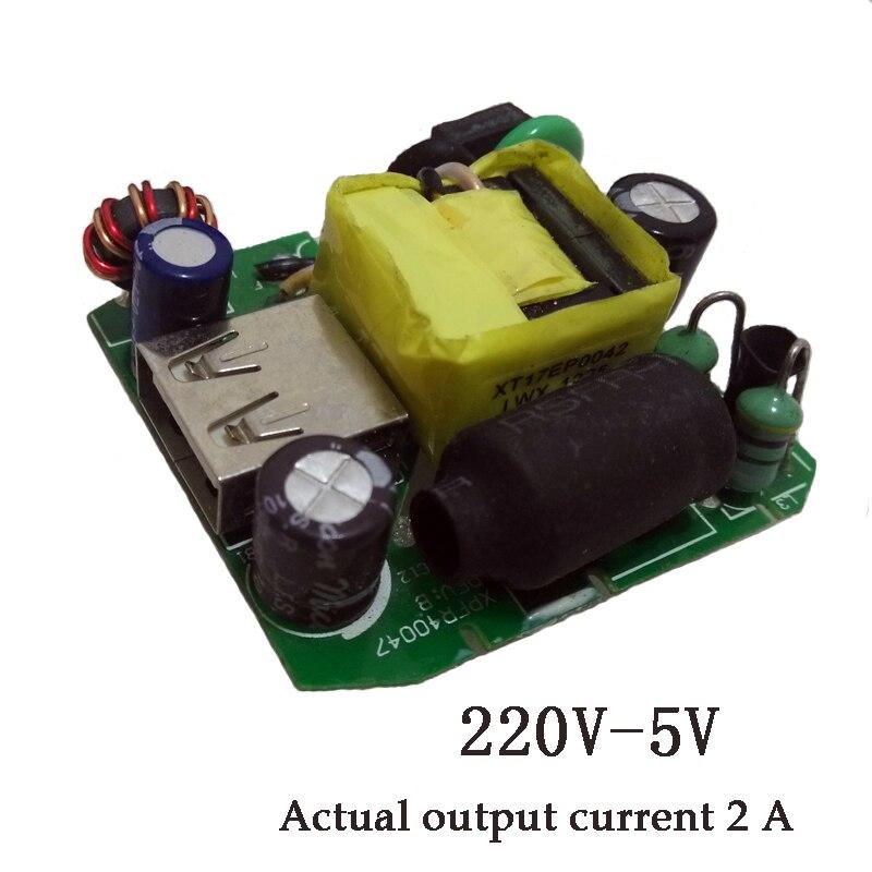 Блок питания с 220 В на 5 В 2 а переменного тока, трансформатор, модуль с 220 на 5 импульсный источник питания, Бесплатная доставка!
