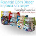Miababy NB/SMALL AIO and pocket diaper,bamboo  charcoal inner with a sewn in insert,fit waist 0-6months or 6-19lbs baby.