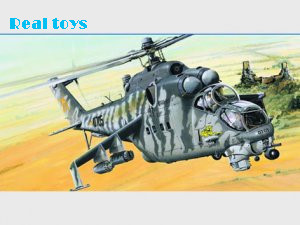 Trumpeter 05103 1/35 Mi-24V Hind-E Helicopter trumpeter 01006 1 35 maz 537 last production