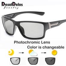 DD Brand Polarized Photochromic Sunglasses Unisex Lens Eyewear Square Men Women Classic Anti Glare Glasses Fashion Goggles