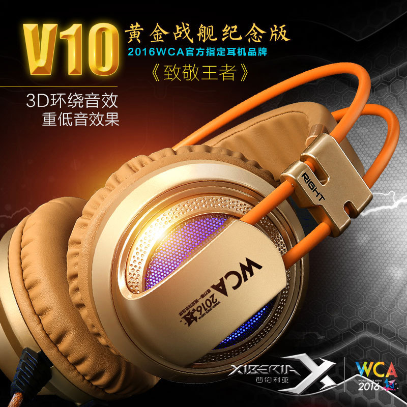 ФОТО Hot Glow Gaming Headset Top Pc Games Free Gamer Noise Canceling HiFi Headphones Luminous Vibration And Shining With Mic Computer