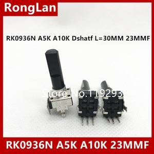 Image 2 - [BELLA]09 Тип миксер звуковой потенциометр RK0936N A5K A10K A20K (Япония благородная) A50K Dshatf L = 30 мм 23 мм F 10 шт.