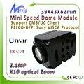 2MP 2 mega pixels Full HD 1080 P mini câmera PTZ IP módulo X10 Zoom Óptico de 39*43*62mm, RS232, RS485 Opcional, PELCO-D, PELCO-P