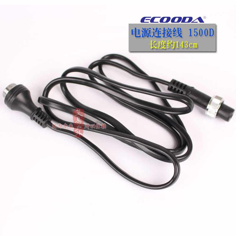 Olympus ecooda £ điện reel reel đánh cá kết nối đường dây dây Điện kết nối Pin dòng