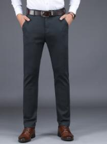 Beau d107 Automne 3 Hiver 5 6 La Tendance 1 D'affaires Mode Jeunes À Hommes Casual Pantalon Décontractée 2 7 4 ghb pBnwp8fqx