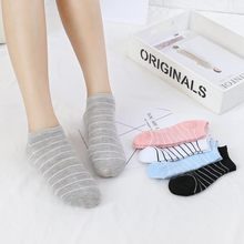 Popular Style Women Socks Stripe Fashion Skateboard Sock Ladies Comfortable Socks Exquisite Solid Elastic Feminine Meias Soxs(China)