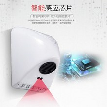 цены на ITAS1306 ABS Fully automatic dryer hotel household bathroom hand dryer fast drying Induction toilet hand dryer free shipping  в интернет-магазинах