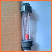 LZS 50 1 10m3 H Plastic Tube Type Series Rotameter Flow MeterTools Measurement Analysis Flow Measuring