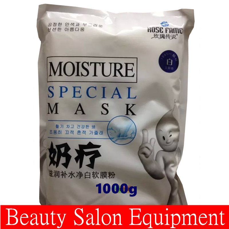 1000g Moisture Special Mask Milk Essence Face Whitening Skin Care Mask Peel Off Soft Powder  Free Shipping Beauty Products nature pearl powder for both mask and eat 500g free shipping skin whitening powder
