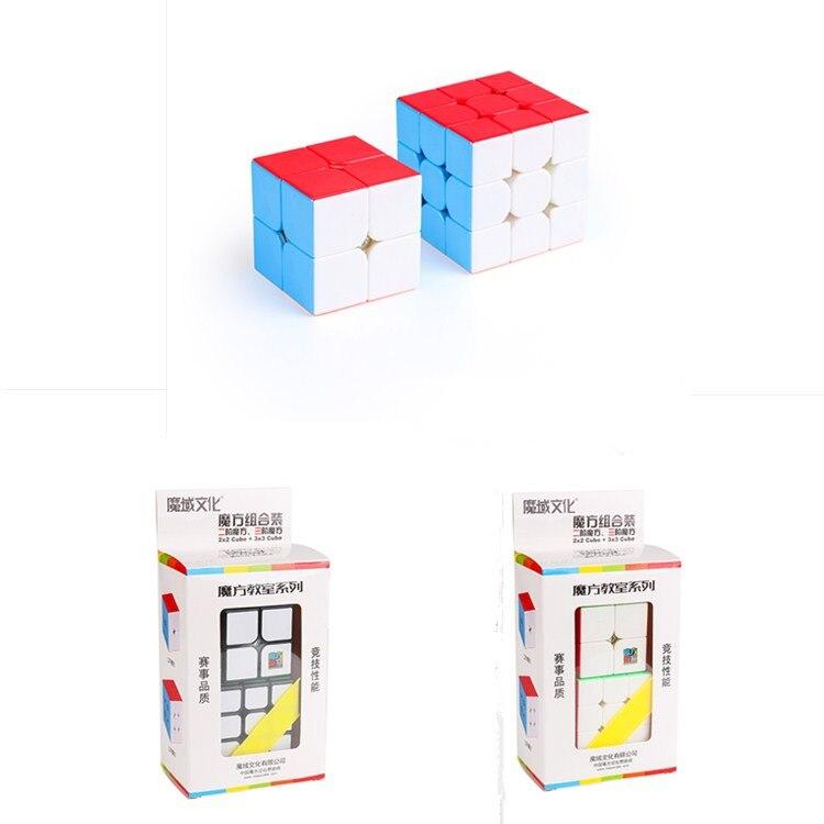 Moyu 2 Piece Set 2x2x2 3x3x3 Magic Speed Cube Mofangjioashi  Bundle Puzzle 2x2 3x3 Education Toy For Children Professional Game